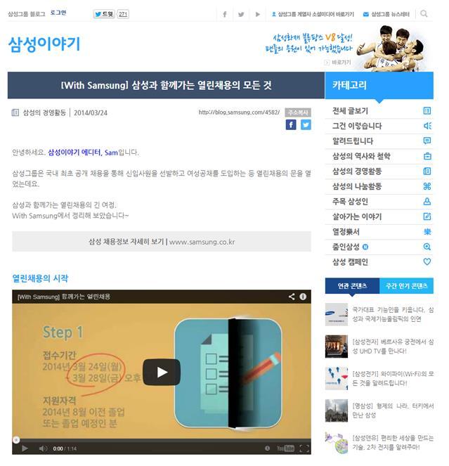 Cómo funciona Naver