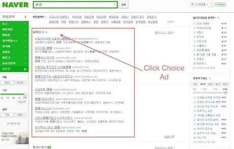 naver click choice