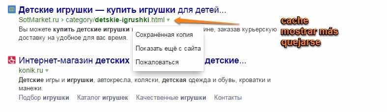 Opciones de Yandex